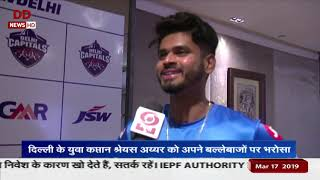 IPL 2019: Exclusive Tic-Tac with Delhi Capitals's captain Shreyas Iyer