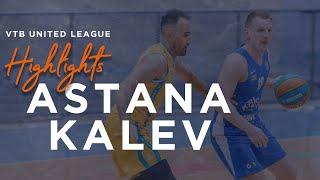 Hightlits of the match— VTB United league: «Astana»vs «Kalev»
