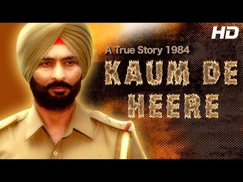 Kaum De Heere Official Trailer - full HD | New Punjabi Movies 2014