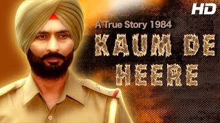 Kaum De Heere - Official Trailer - Latest Punjabi Movie Trailer 2014 | Full HD