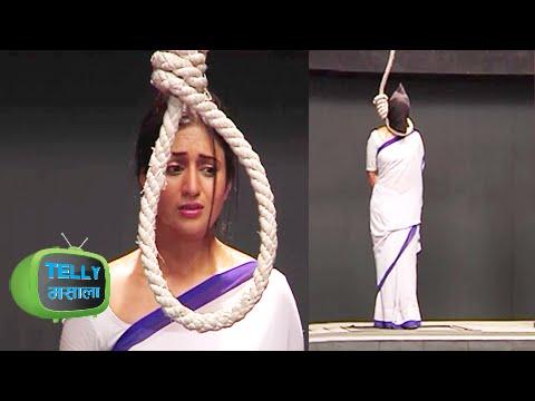 Ishita Being Hanged Till Death | Ye Hai Mohabbatei