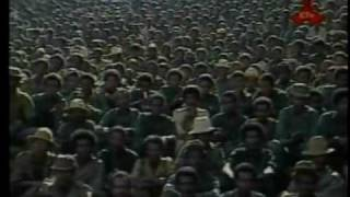 AMORA - Ethiopian Documentary Film, Part 1 Of 7