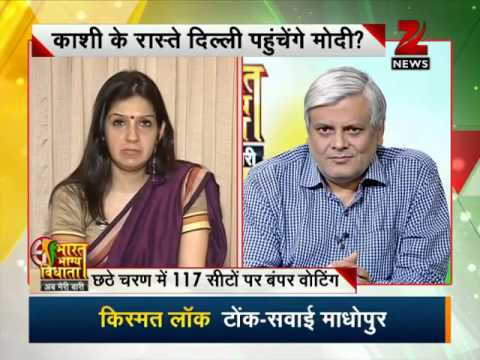 High turnout in 6th phase of Lok Sabha polls 2014- Part II 25 April 2014 12 AM