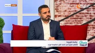 """د.الياس مرابط : الاعتداء على الأطباء مراهوش من ليوم """" أكثر من 29 ألف حالة اعتداء """""""