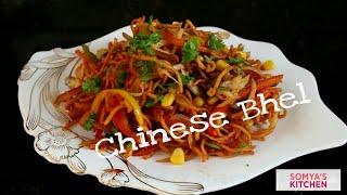 Crispy Noodles at Home (fried noodles)/Crispy Fried Noodles /easy to make#144 https://youtu.be/D9C_6-yl2R4Schezwan Sauce Recipe by Somyaskitchen/Indo Chinese Schewan sauce#293 https://youtu.be/r_FvPk-nQTcMy First GIVEAWAY at 80 THOUSAND SUBSCRIBERS  पहला गिवअवे 80 थाउजेंड सब्सक्राइबर्स पे https://youtu.be/yCFaYxkg784Hello!! everyone, welcome to our channel where we cook together and learn together. We have created some amazing recipes and will continue to do so further.Keep on watching the space for more and don't forget to subscribe to my channel.___ PLAYLIST FOR YOUR TUMMY___Dips and Chutneys - https://www.youtube.com/playlist?list=PLBj26LdF38cvmjNqr1-CCL6BIFITExWjaChocolate Land - https://www.youtube.com/playlist?list=PLBj26LdF38cszSuU9m2DMci4Whd9xf5ouChat Corner -https://www.youtube.com/playlist?list=PLBj26LdF38ctmtHt5wlFjBa27wEVMByMySnacks -https://www.youtube.com/playlist?list=PLBj26LdF38cvkJtZcWW8u7Qo6XtsFCVLQVrat/Upvas -https://www.youtube.com/playlist?list=PLBj26LdF38cvX7bPCBCqCLWWLsNBq1v_LQuick Snacks Recipe - https://www.youtube.com/playlist?list=PLBj26LdF38ctgBCxURQYDzRF4OM4BN8U5Main Course Dishes -https://www.youtube.com/playlist?list=PLBj26LdF38cvN_F1irD54gOBdhL8VKwv7Basic Recipes -https://www.youtube.com/playlist?list=PLBj26LdF38cvN_F1irD54gOBdhL8VKwv7Cake Bake -https://www.youtube.com/playlist?list=PLBj26LdF38cvN_F1irD54gOBdhL8VKwv7South Indian -https://www.youtube.com/playlist?list=PLBj26LdF38csvXl4h0sgZrAl1VNtDckOdPickles -https://www.youtube.com/playlist?list=PLBj26LdF38cuU42v4B9xahUfbFyP0H64JSweet Delicacies -https://www.youtube.com/playlist?list=PLBj26LdF38csExxDEZxy6gfub_aG3v0TxMumbai Matinee -https://www.youtube.com/playlist?list=PLBj26LdF38cstX_iLzP0gt0PidbEXkEuKChinese Wonder - https://www.youtube.com/playlist?list=PLBj26LdF38cvduAtwkFnKuG-0xJoPna9DSummer Bonanza - https://www.youtube.com/playlist?list=PLBj26LdF38cvnLVnYGc_ULYa6eYM0Na5w___ SOCIAL MEDIA LINKS ___Instagram - https://www.instagram.com/somyas_kitchen/Facebook - https://www.facebook.com/SomyasKitchenOfficialPage/Google + - https://plus.google.com/u/0/+SomyaskitchenFor enquires please contact on - somyamittal03@gmail.comAlso, Please checkout https://www.facebook.com/Voguemode0/ for all your shopping queries.We hope you have a great and a fabulous day!!Keep Cooking!!Keep Shining!!Somya Mittal