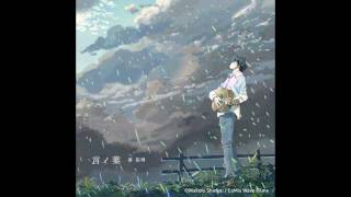 Nonton Rain   Kotonoha No Niwa Film Subtitle Indonesia Streaming Movie Download