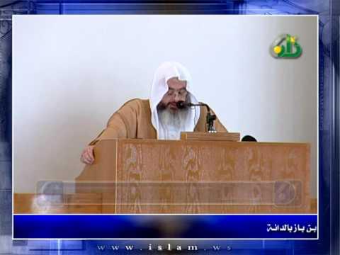 خطبة الحث على طلب العلم في الإجازة – المنجد 5/3