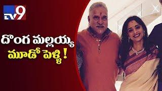 Video 3rd marriage for Vijay Mallya! - TV9 MP3, 3GP, MP4, WEBM, AVI, FLV September 2018
