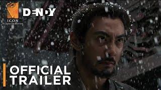 Nonton Hara Kiri  Death Of A Samurai   Official Australian Trailer Film Subtitle Indonesia Streaming Movie Download