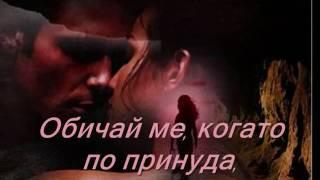 Лилия Кръстева - Обичай ме.... Oro Ela agapi vídeo