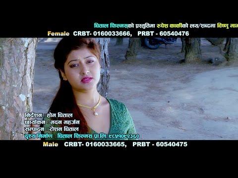 Bachne Aadhar Diyo Papile.. By Rupesh Karki & Bishnu Majhi