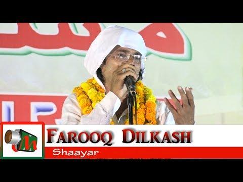 Video Farooq Dilkash NAAT2, Tawakkalpur Dehlupur Pratapgarh Mushaira 2017, MAULANA ABDUL WAHID download in MP3, 3GP, MP4, WEBM, AVI, FLV January 2017