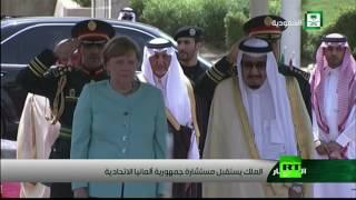 استقبال سلمان بن عبدالعزيز لأنغيلا ميركل