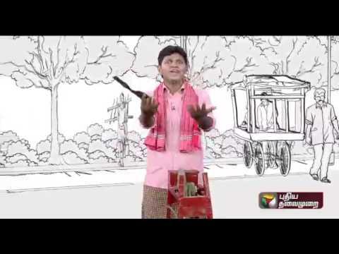 Kitchen-Cabinet-24-08-2016--Political-Gossip-Puthiyathalaimurai-TV