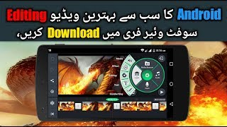 Hi YouTube Friends I'am AbuHuraira Mehar,KineMaster is the only full-featured professional video editor for Android, supporting multiple layers of video, images, and text, as well as precise cutting and trimming, multi-track audio, precise volume envelope control, color LUT filters, 3D transitions, and much more.For professionals and amateurs alike, KineMaster offers an unprecedented level of control over the mobile editing process, and for artists and educators, handwriting layers allow you to draw directly on the video (also handy for storyboarding!). Our users include mobile journalists, YouTube creators, short film producers, educators and other professionals from various industries around the world.Choma KyeJoin the mobile editing revolution with KineMaster!.Kinemaster Downloding Link,Gift 4 YouLink Download Green KineMaster Pro 2017: http://viid.me/qzk7cB (Google Drive)http://viid.me/qzTqGO (MediafireSUBSCRIBE our the Channel More Latest Videos Gift 4 YouLink : http://www.youtube.com/c/Gift4YouAbuhurairaMehar► How to Photo Editing without cutting the Background change on Android,    https://youtu.be/H65MDbvE1iI►How to change face in all video Urdu/Hindi   https://youtu.be/WaWM2Rr75mQ►How To Change Photo Background In One Click on Android Mobile Auto Photo Background Changer.   https://youtu.be/DHvveAoM6FM►How To auto Photo Background Change In One Click on Android Mobile Without Green Screen Gift 4 Youhttps://youtu.be/ZaEbbHs4HC0►How to Make fake identity card,CNIC card,Credit card,Police ID,Student ID,Drivers License 2017,   https://youtu.be/6VhZ_J8Dlks►How To Change Language Movie Dual audio English To Urdu Hindi MX Player on Android.   https://youtu.be/jYUED2nPrkE►All Network Telenor Jazz Ufone Zong free internet Tricks in a video 2017,   https://youtu.be/D0xQQxafVac►Make Your Android Phone DSLR Photo Very Easily !!   https://youtu.be/2hpT77AC0kQ►How To Download GTA Vice City For Android Device (Urdu/Hindi)   https://youtu.be/I8SHiH00vP0►TOP BEST Auto Face 