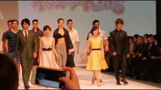 "Nonton FORTUNA Tokyo with ""Itazura na Kiss THE MOVIE"" Film Subtitle Indonesia Streaming Movie Download"