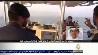 تصريح وزير شئون الإعلام عيسى عبدالرحمن الحمادي لقناة الجزيرة