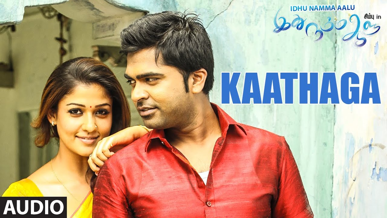 Idhu Namma Aalu review and Movie Rating