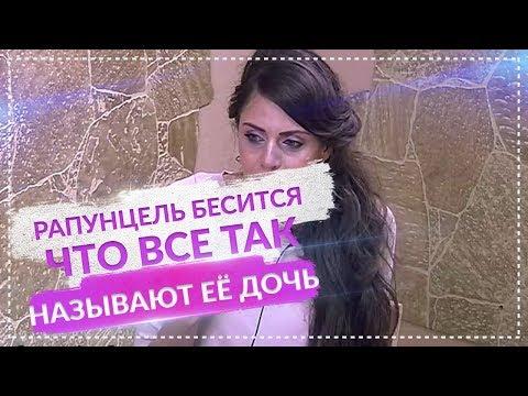 ДОМ 2 НОВОСТИ раньше эфира (22.07.2018) 22 июля 2018 - DomaVideo.Ru