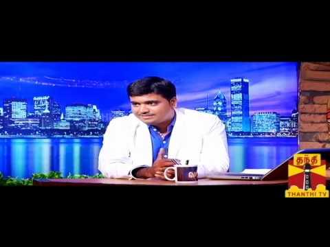 Thenali Darbar   Actor Bharani 04 11 2013 Thanthi TV