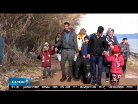 Πολιτικές αντιδράσεις για το προσφυγικό   29/02/2020   ΕΡΤ