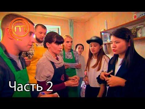 МастерШеф. Сезон 7. Выпуск 24. Часть 2 из 5 от 15.11.2017 (видео)