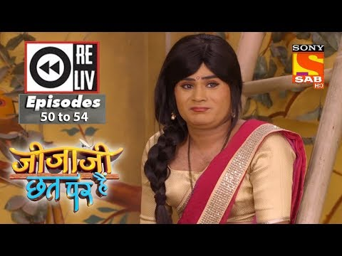 Weekly Reliv - Jijaji Chhat Per Hai - 19th March To 23rd March 2018 - Episode 50 To 54