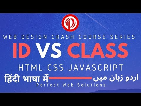 Web Design Tutorial Series In Urdu 2019: ID Attribute Vs CLASS Attribute Selectors In HTML CSS JS