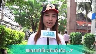 DJ Hey Time 20 February 2014 - Thai Music