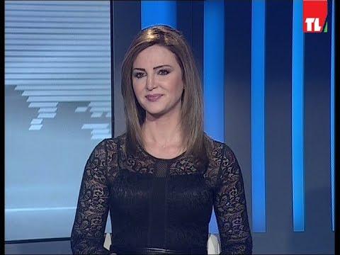 news 11-01-2017