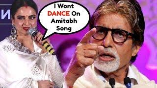 Video Rekha INSULTS Amitabh Bachchan At IIFA Press Conference 2018 MP3, 3GP, MP4, WEBM, AVI, FLV Oktober 2018