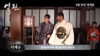 "Hyun Bin 逆鱗 ""The Fatal Encounter"" character video"