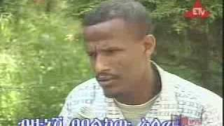 Alemu Music By Bizunesh Bekele