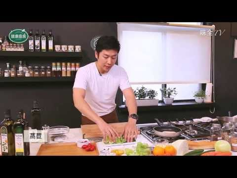 MASAの健康廚房「香煎雞肉佐水菜和風沙拉」