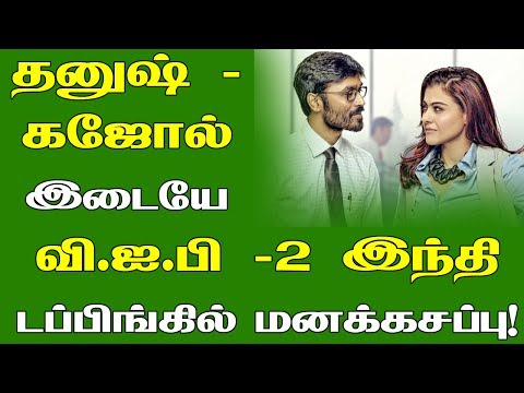 Superstar Rajinikanth to leave for US Today | Thanthi TV