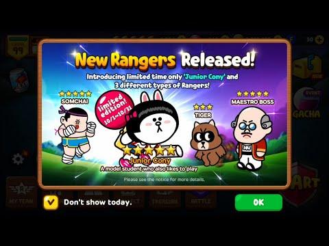 เรนเจอร์ - New Rangers Released! Introduction limited time only