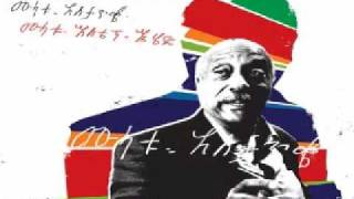 Mulatu Astatke -  The Way To Nice