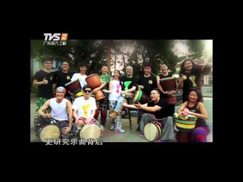 《傳媒報導》第一集:Sewa Concert 廣州站 @ 南方衛視 TVS2 FUN尚薈