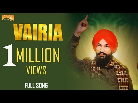 Vairia Songs mp3 download and Lyrics