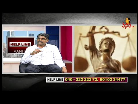 Discussion on Family Issues and Legal Family Counsellors Advice | Helpline | Part 2 22 November 2015 07 10 PM