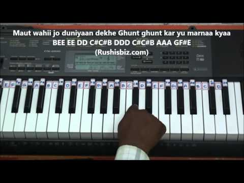 Video Pyaar Kiya To Darna Kya ..... Full song / Piano Tutorial download in MP3, 3GP, MP4, WEBM, AVI, FLV January 2017