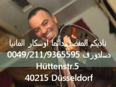 Oscar Club  Hatem Al Iraqi