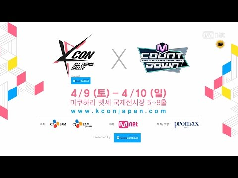 KCON Japan It's Here, The…