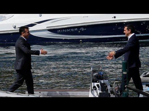 Στις Πρέσπες υπεγράφη η συμφωνία Ελλάδας-ΠΓΔΜ