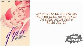 BIGBANG - IF YOU LYRICS (EASY LYRICS)