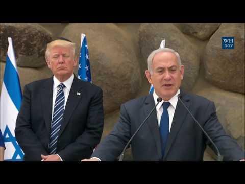 President Trump Gives Remarks at Yad Vashem 5/23/17