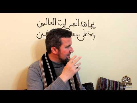 Kharidah 8 | Das Absurde & Mögliche in Bezug auf Allah & das Sehen Allahs [43 - 50]