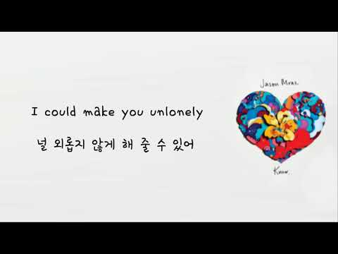 Jason Mraz  - Unlonely (lyrics/한글 가사 해석)