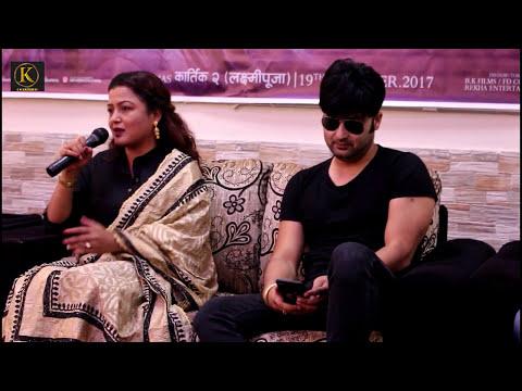 (रेखा र आर्यन को रुद्रप्रिया Rekha And Aryan Rudrapriya - Duration: 14 minutes.)