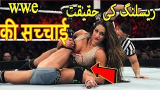 Truth of WWE Fights|7 Proof That WWE Fights are FAKE